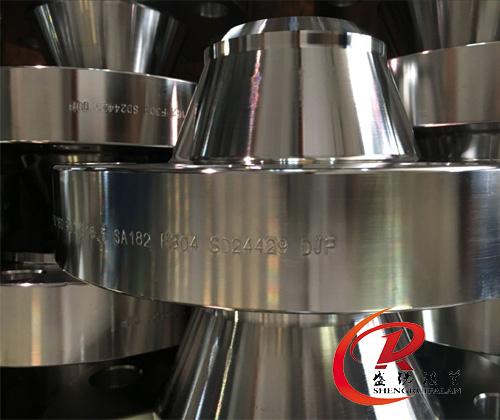 CL900高磅级不锈钢带颈对焊法兰